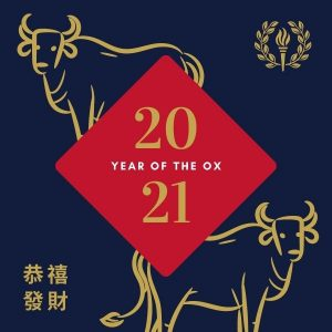 2021 year of the ox design